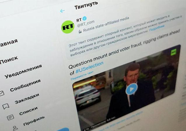 俄通信监督局要求推特取消对RT电视台报道美国大选的限制