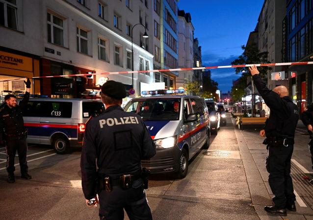 中国外交部:奥地利恐袭事件中有华人华侨遇难或受伤