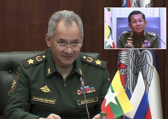 俄防长与缅甸国防军总司令举行视频会谈