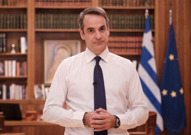 希腊总理基里亚科斯·米佐塔基斯
