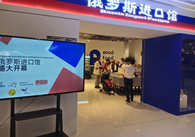 中国国际进口博览会, 上海