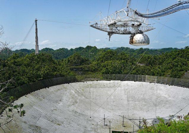 阿雷西博射电望远镜