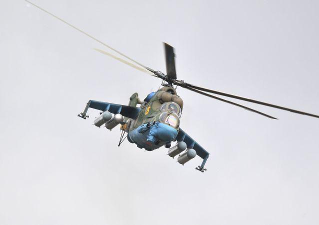 米-24直升机