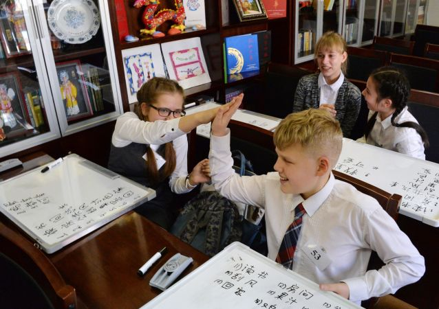 欧美亚教育联盟在俄罗斯推出2个涉华教育项目
