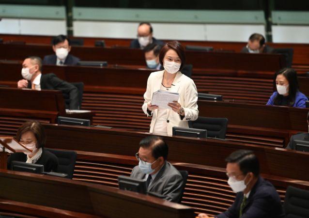 香港立法会议