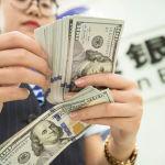 2020年中国实际使用外资同比增长4.5%