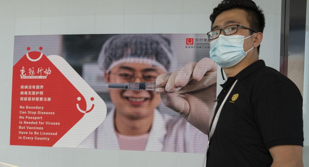 """中国外交部:中国科兴和康希诺等企业已提交加入世卫组织""""新冠肺炎疫苗实施计划""""申请"""