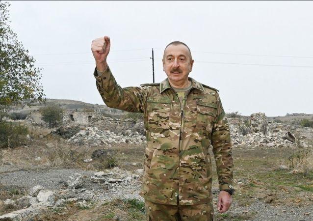 阿塞拜疆总统阿利耶夫称纳卡地位问题不容谈判