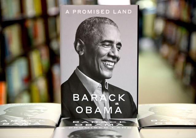 奥巴马新书第一卷上市第一天打破销量纪录
