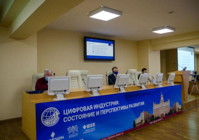 国际专家在乌拉尔探讨数字工业关键科技