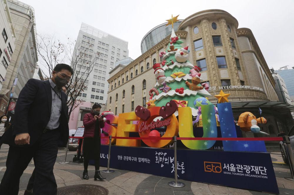 首尔的圣诞树