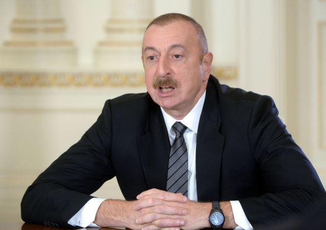 阿塞拜疆总统伊利哈姆·阿利耶夫