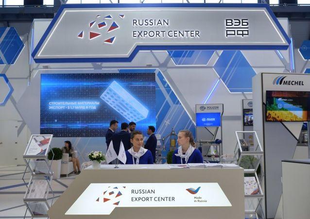 俄罗斯出口中心,展览台