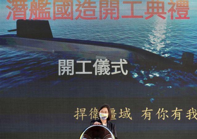台湾研制潜艇