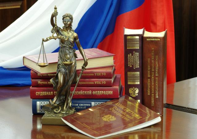俄公民瓦卢耶夫被按叛国罪判处9年监禁