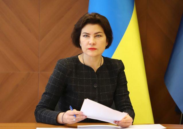 伊琳娜•韦涅季克托娃