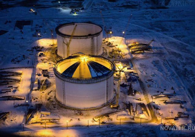 亚马尔天然气化工综合体项目
