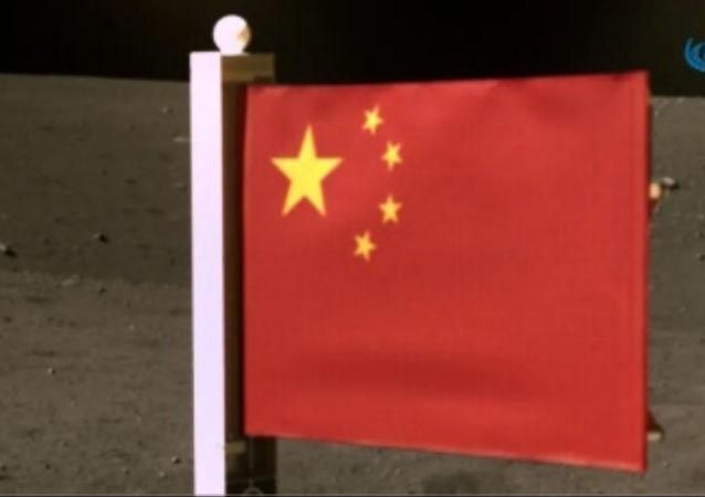 中国国旗在月球上