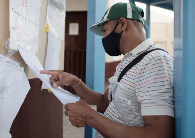 委内瑞拉社会主义者在议会选举中的得票率为68.4%