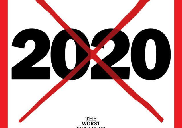 2020年的重要瞬间