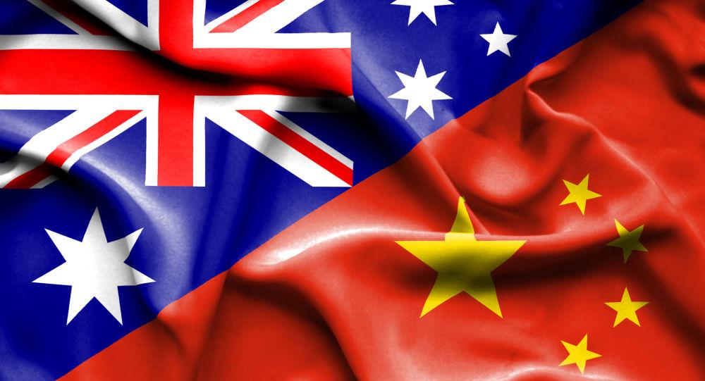 """中国称澳大利亚怠慢""""一带一路""""将""""进一步损害""""双边关系"""