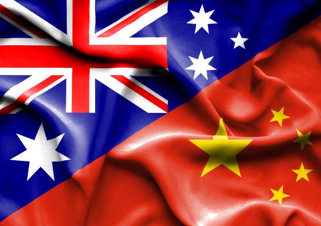 澳大利亚谋求与华重启对话