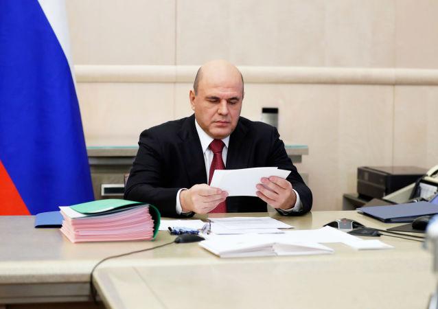 俄罗斯总理米哈伊尔·米舒斯京