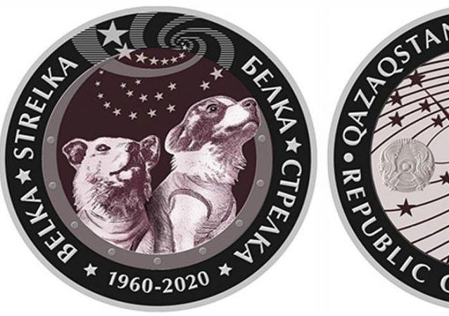 哈萨克斯坦央行发行硬币纪念太空犬航天飞行60周年