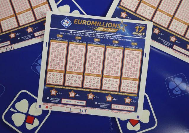 法国居民抽中2亿欧元彩票大奖