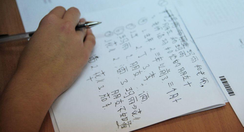 今年四月将举行首届全俄汉语教师比赛