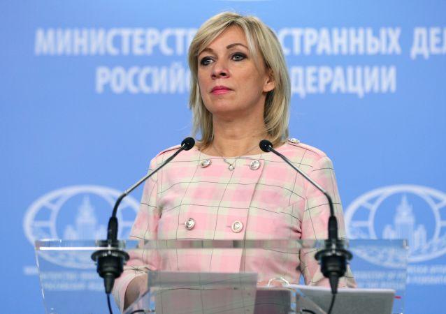 俄罗斯外交部发言人玛丽亚∙扎哈罗娃