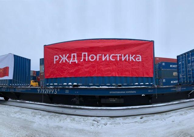 外贝加尔斯克(俄罗斯城市