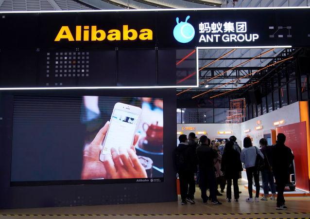 中国政府确定重组阿里巴巴金融科技子公司的计划