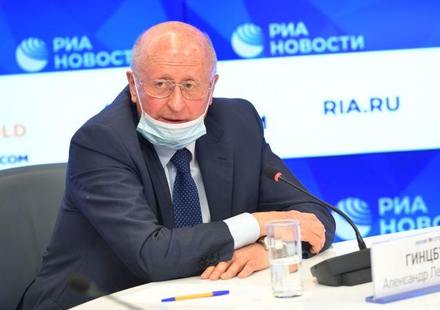 俄罗斯加马列亚流行病学与微生物学国家研究中心主任金茨堡