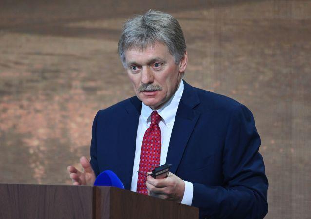 克宫:欧洲外交官被驱逐是某些驻俄使领馆在非法集会背景下行为的后果