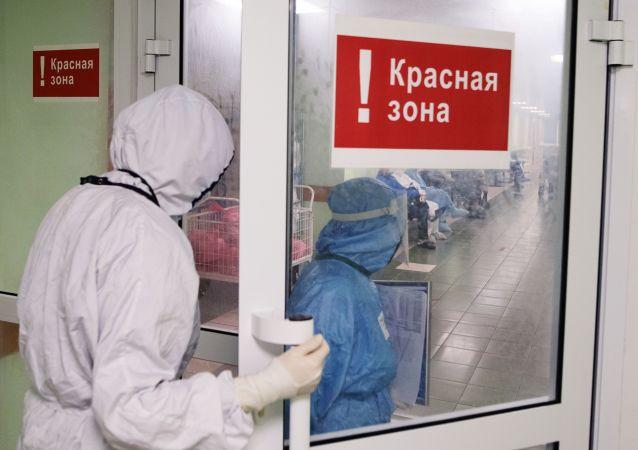 新冠病毒,莫斯科医院