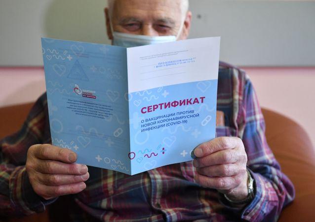 """彭博社指出欧盟出现""""疫苗护照""""的可能时间"""