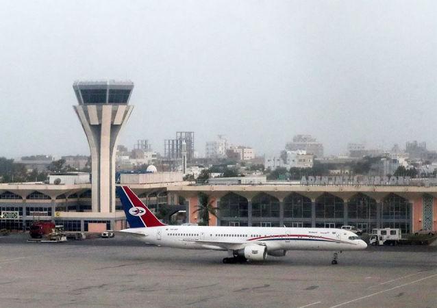 也门亚丁国际机场