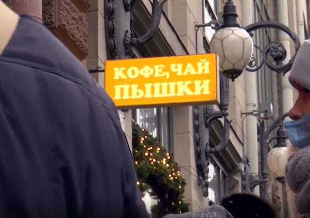 圣彼得堡市首次出现购粮排队