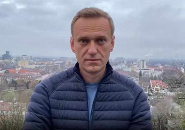 俄罗斯反对派人士纳瓦利内