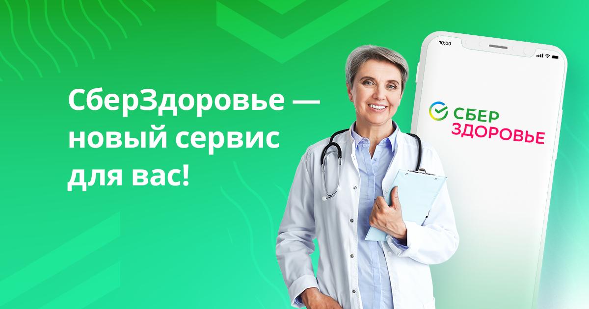 俄人工智能实验室开发检测新冠的应用程序-智医疗网