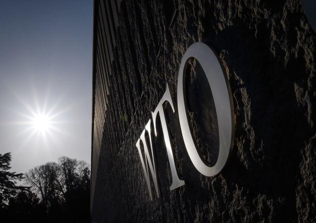 欧委会将WTO危机归咎于中国 专家解读该说法荒谬性何在
