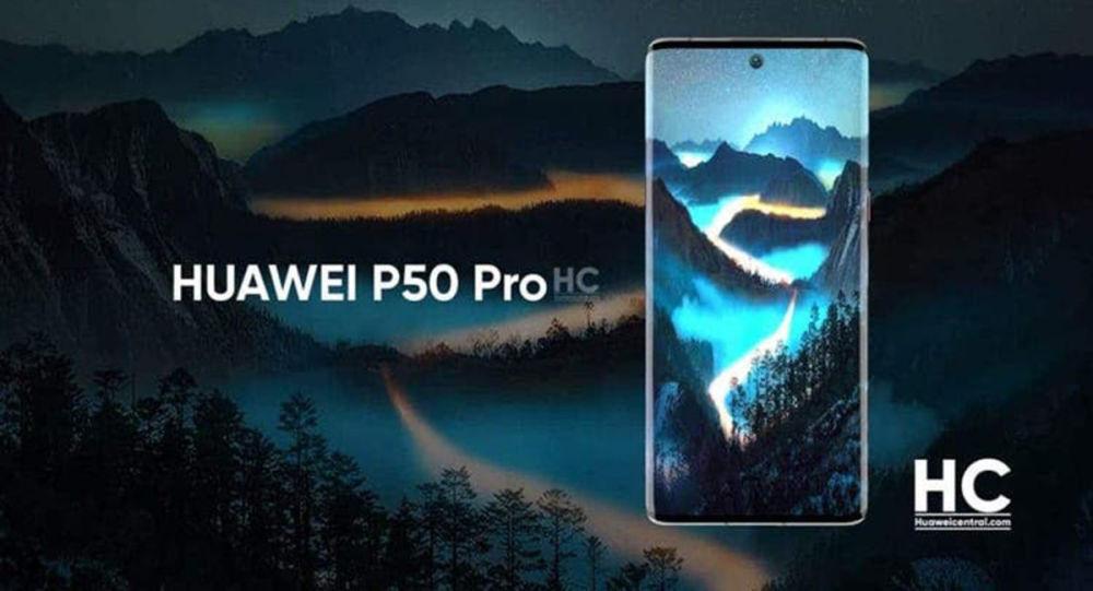华为新手机P50系列配置曝光