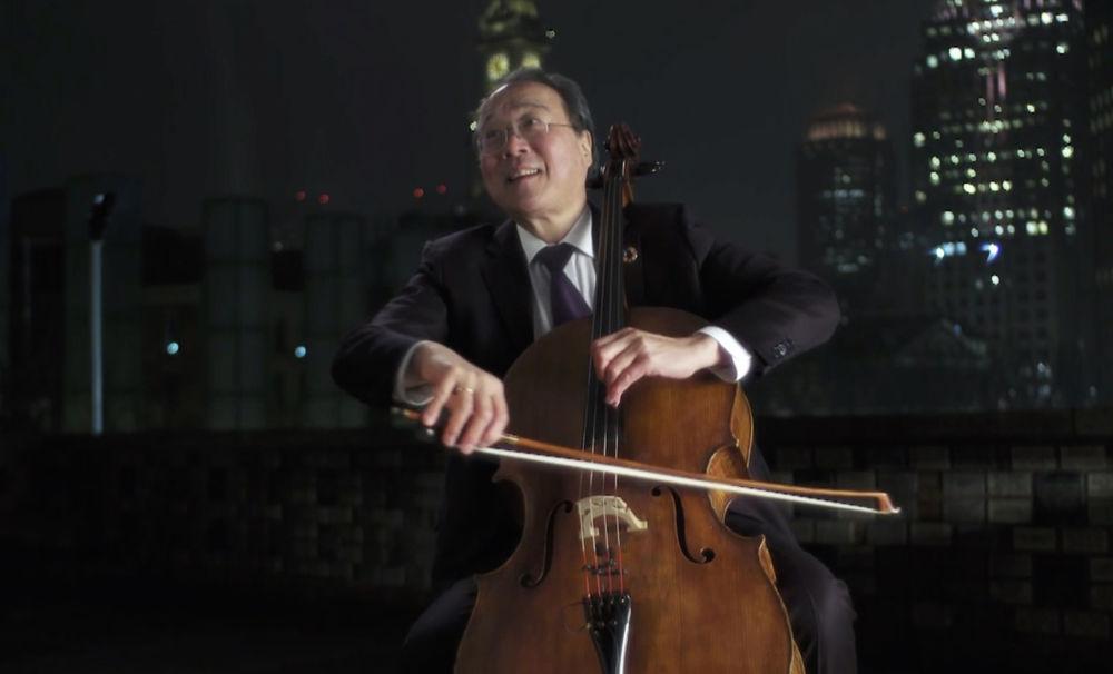 美国华裔音乐人马友友为总统就职庆典晚会表演