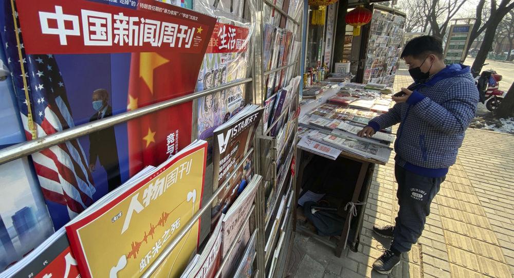 """美方称将""""耐心""""处理对华关系 中国外交部:希望美国新一届政府能客观理性看待中国和中美关系"""