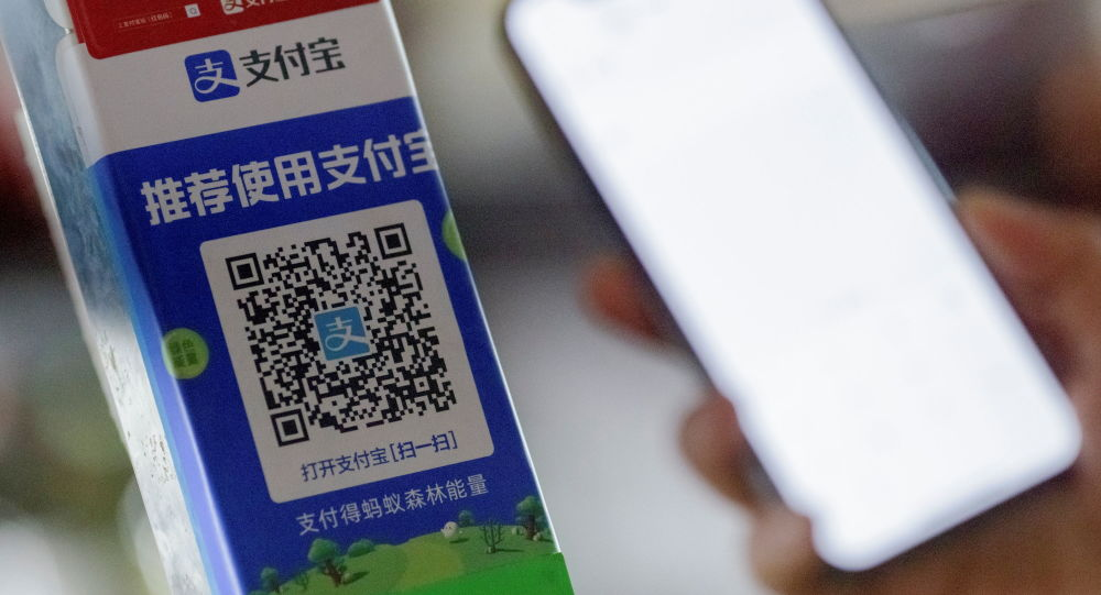 中国央行定下基调:谁是垄断者