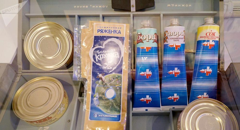 国际空间站俄段飞行负责人:美国宇航员喜欢俄罗斯的番茄味鲟鱼肉