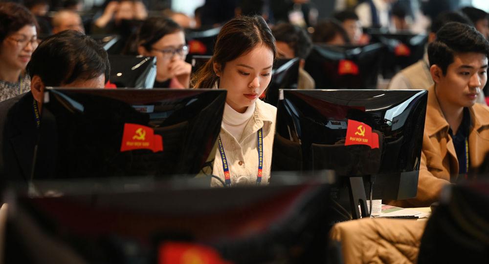 中国共产党中央委员会致电祝贺越南共产党第十三次全国代表大会召开
