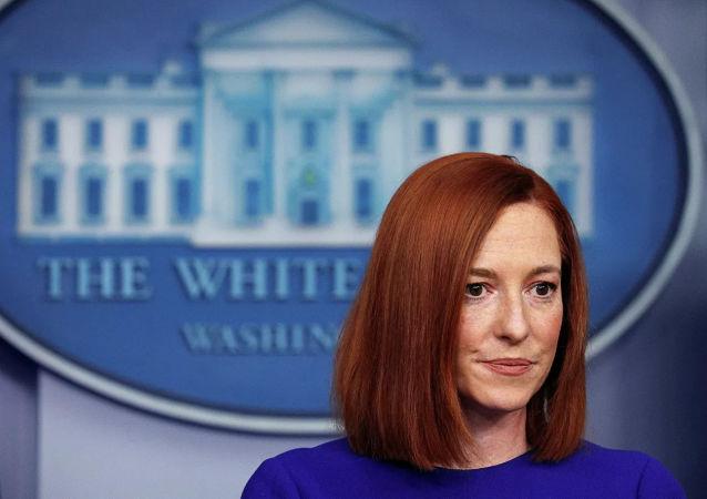美国总统新闻秘书珍·普萨基