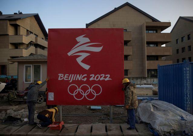 美议员要求重新考虑2022年冬奥会举办地 中国外交部:将体育运动政治化有违奥林匹克宪章精神